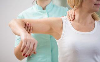 Лечение перелома локтевого сустава
