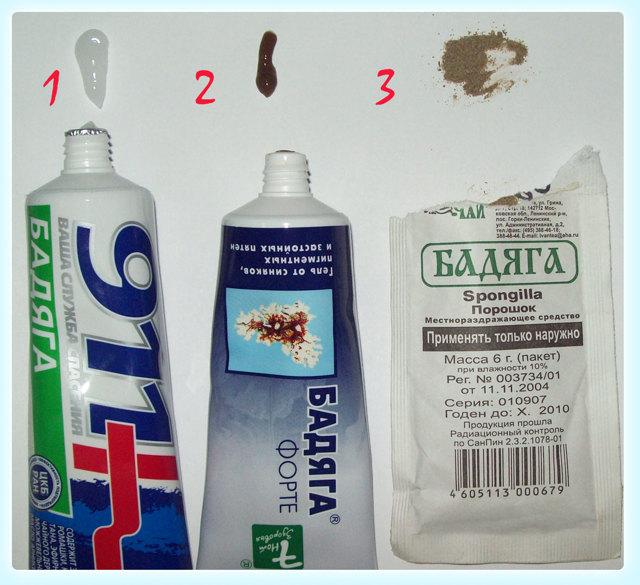 Как использовать бадягу от ушибов и синяков – инструкция