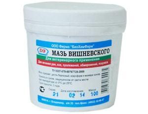 Мазь с антибиотиком от гнойных воспалений