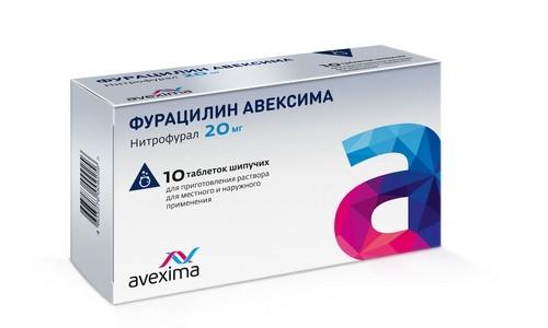 Фурацилин для ран: как приготовить раствор для обработки