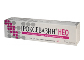 Мазь Троксевазин от ушибов и синяков: инструкция по применению