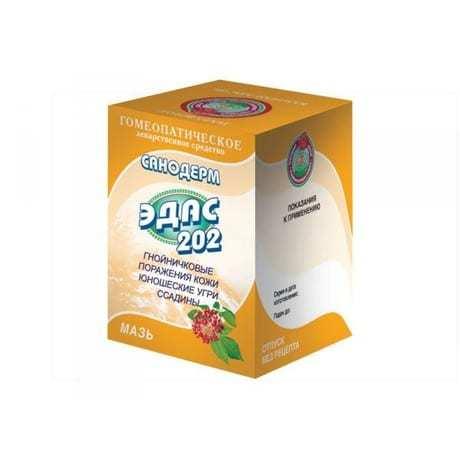 Мазь с антибиотиком для заживления гнойных ран на ноге