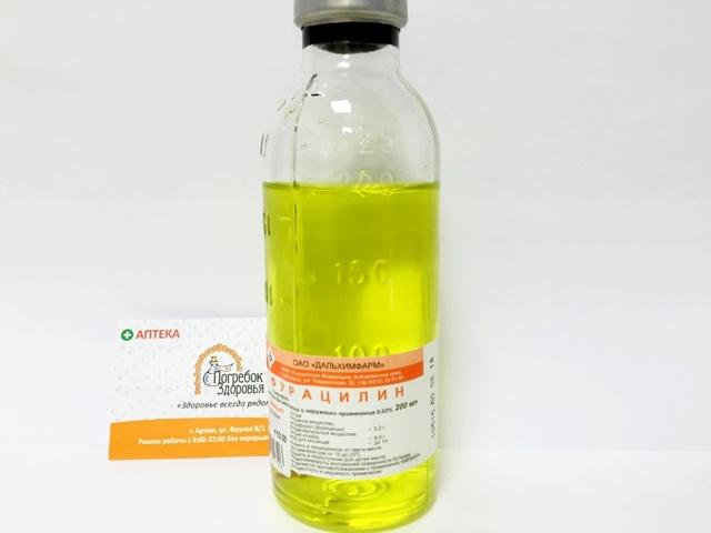 Фурацилин для ран: как развести таблетку для промывания травм и можно ли им обрабатывать открытые повреждения